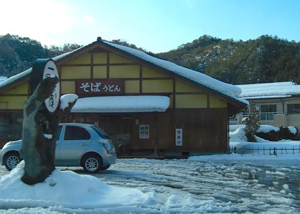一風庵雪景色