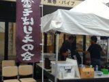 出雲そばと日本酒を楽しむ会